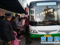 市交通运输局:公交驾驶员坚守岗位 方向盘上过大年