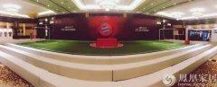Goodbye Bayern | 无法冷却的热情,拜仁结束中国行&感谢球迷