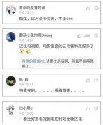 """中国""""暗黑""""民俗 网友表示看着都疼……(组图)"""