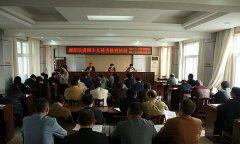 我县召开第二十四届青少年爱国主义读书教育活动动员会