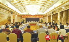 第二十届中国农加工洽谈会筹备工作全国总动员