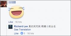 新西兰华裔更新护照因眼小遇阻 网站提醒:睁开双眼