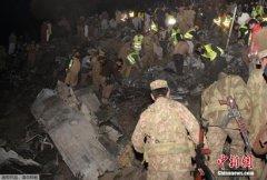 外媒:巴基斯坦失事客机出事时一个引擎起火