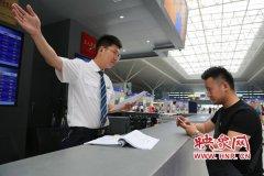 紧急提醒!受南方台风影响7月11日郑州东站18趟列车停运
