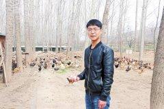三门峡90后大学毕业回乡养鸡 收获满满幸福