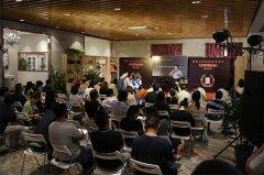 《好莱坞软装》新书在京发布 软装融合电影呈现异样家居文化