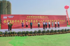 镇平实验学校奠基暨第二人民医院扩建项目开工