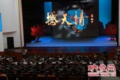 大型现代豫剧《撼天情》北京上演 事迹原型张文亚荣登中国好人榜