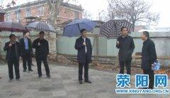 宋书杰 王效光调研老城改造及城市道路建设工作