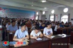 """""""政融保""""支农惠农培训班在第一战区举行"""