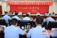 郑东分局对违法营运工程运输车辆集中整治 查扣证照手续不全工程车18辆