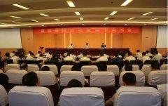 襄城县召开县直单位脱贫攻坚专题询问会