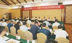 区政协召开三届七次常委(扩大)会议