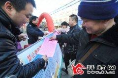 400余名校园记者走上街头义卖春联 为孤残儿童献爱心