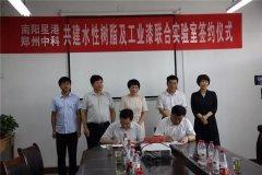 """镇平县首次签约国家""""千人计划""""专家"""