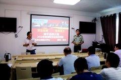 镇平县统计局开展消防安全知识讲座