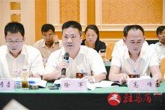 政协委员分组审议市政协常委会工作报告