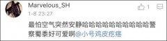 警察问台湾诈骗犯哪里人 诈骗犯:台湾省高雄市