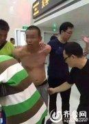 济阳11岁女孩被害案嫌犯邹平落网 曾有抢劫前科