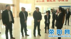 沁阳市委常委、常务副市长徐明安一行到我市考察工作
