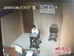 无业男子冒充领导子女诈骗7万元 被郑州警方抓获