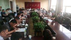 区长马军召开城区道路交通秩序综合治理工作会