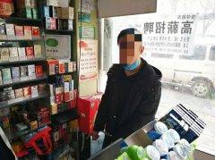 郑州男子频繁盗窃沿街门店 作案前先移动摄像头方向