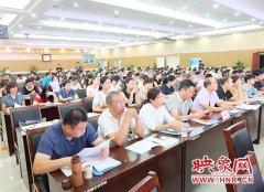 河南省HEARTS高血压防治项目启动