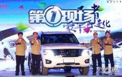 新途乐助阵 东风日产进口车2.0战略加速发展