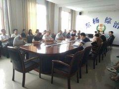东杨路办事处 贯彻区大气污染防治会议精神