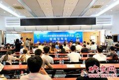 """""""绿色徒步 助力省运""""2018中国郑港国际徒步大会将于9月15日鸣枪开走"""