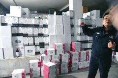 奔富降价?你可能买到假的了!郑州5万余瓶假奔富红酒被查