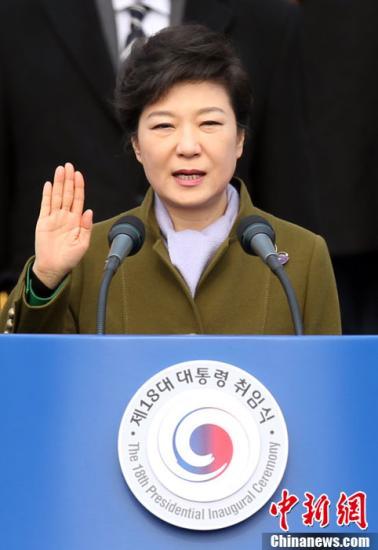 当地时间2013年2月25日,在就任仪式上宣誓就职的朴槿惠。CFP视觉中国