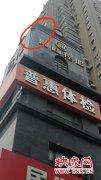 郑州一高楼外墙瓷砖脱落 砸中三辆电动车幸未伤人