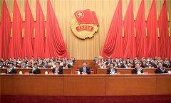 中国共产主义青年团第十八次全国代表大会在京开幕
