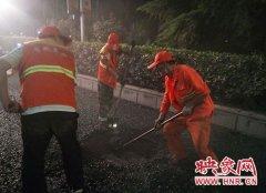 郑州中原路西三环至华山路段开展夏季养护 夜间施工不断路