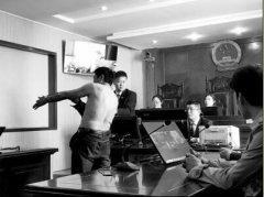 河南首开远程司法鉴定 坐在家里也能打官司