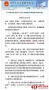 资管圈炸锅:资管产品管理人要缴6%增值税 5月1日实施