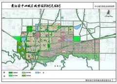 舞阳县城市绿地系统专项规划(2016-2030)》《舞阳县中心城区城市绿线划定...