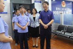 市长刘尚进等市领导到市工商局调研