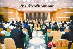 市政协四届一次会议主席团举行第三次会议