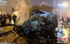 土耳其遭遇连环爆炸袭击已致38人死亡 155人受伤