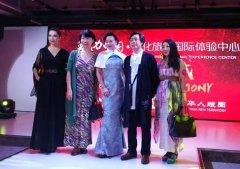 """""""魅力中国・文化旅游国际体验中心""""空间设计 诗一般的景致"""