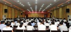 市委第二巡察组对镇平县扶贫领域专项巡察动员会召开