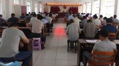 胡族铺镇召开庆祝建党96周年暨抓党建促脱贫工作会