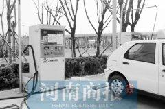 郑州现共享自助洗车机 洗一次车最低只要4元钱