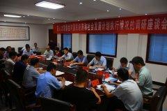 市人大常委会调研国民经济和社会发展计划执行情况