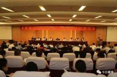 襄城县慈善总会正式宣布成立