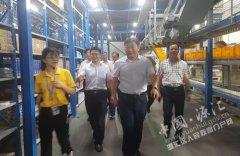 王继周带队到江苏南京拜访苏宁易购集团