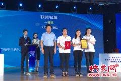 全国网站平台知识技能竞赛河南赛区选拔赛开战 映象网代表队获第二名